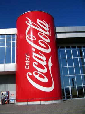 コーラの工場らしい.jpg