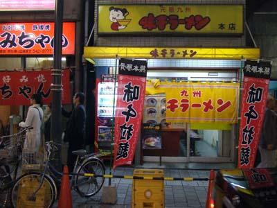 夜の廣島風景.jpg