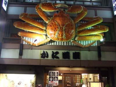夜の廣島風景 (16).jpg