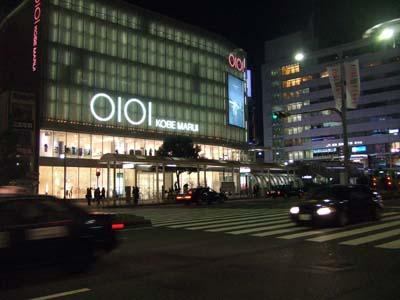 神戸の風景 夜.jpg