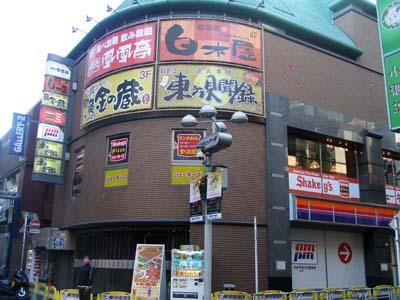 シェーキーズ 渋谷.jpg