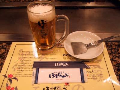 梅田三番町 ぼて×10.jpg