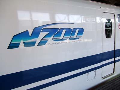 N700.jpg