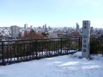 青葉城.jpg