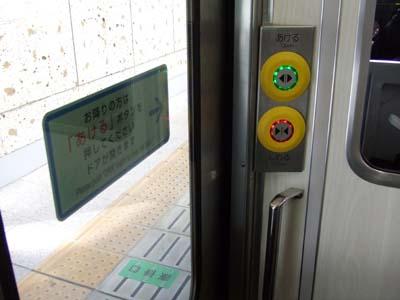 仙台駅.jpg