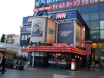 東京ドームシティ ホットドッグイン.jpg