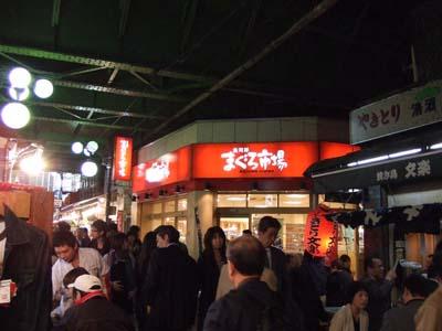 上野 まぐろ市場.jpg