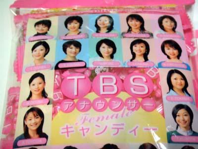 赤坂 TBS STORE.jpg