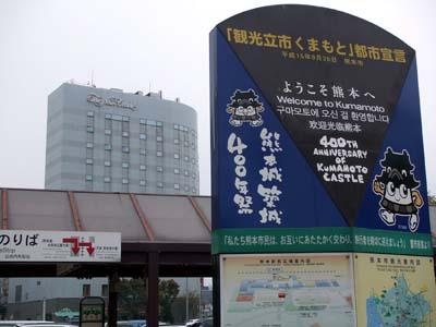 熊本景色.jpg