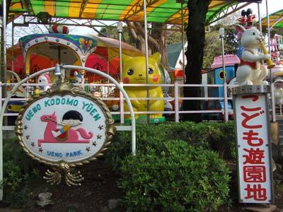 上野動物園・休園.jpg