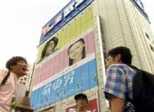 A2 電車男 (12).jpg