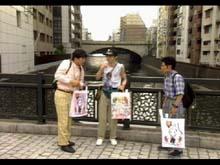 A3 電車男 (13).jpg
