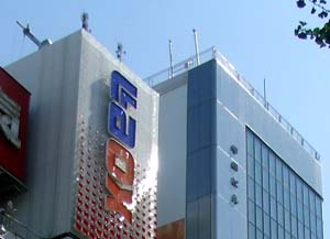 A5秋葉原の風景 (16).jpg