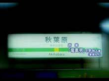 A6 電車男 (20).jpg