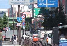 A7秋葉原 (15).jpg