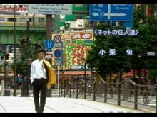A7電車男 (30).jpg