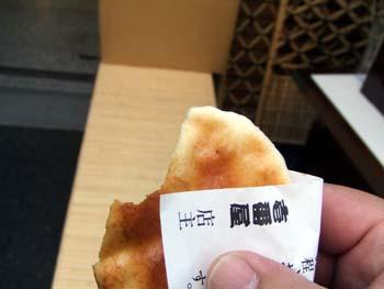 I 浅草[A] (20).jpg