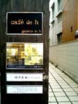 cafe de h(カフェ ド アッシュ)01