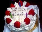 トワグリュ誕生ケーキ。
