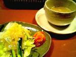 キッチン寺田サラダ&スープ。