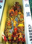博多祇園山笠櫛田神社