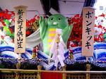 博多祇園山笠新天町