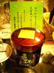 沖縄・那覇のこと-全日空ホテルズラグナガーデンホテル。