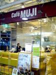 キャナルシティ内のMujiCafe(ムジカフェ)でお手軽休憩。