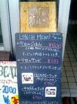 カレーがおいしい大楠の人気カフェ♪はじめ。