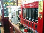 天神中央公園で一杯立てのコーヒーが!天神のAutmatic Vend Cafe。