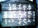 ゆっくりとした時間が流れる日田・豆田の町並み。
