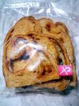 石垣島からの贈り物☆やきむぎやのパンをお取り寄せ。
