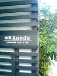 薬院の人気カフェ・四季Xandoでハンバーグランチ♪