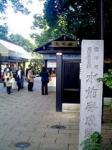 熊本の観光名所・水前寺成趣園(水前寺公園)をお散歩♪