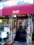 鳥栖のCafe de Blue(カフェ・ド・ブルー)で人気のパフェを♪