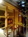 舞鶴の海老料理専門店 EBIYA ONO(エビヤ オノ)で海老三昧♪