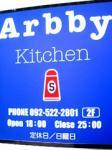 高砂のArbby Kitchen(アービーキッチン)でおしゃれランチ♪