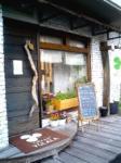 西合志のCafe YULALA(カフェ ゆらら)で野菜ケーキ!