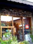 武蔵ヶ丘のベッカライ ブロートハウスのハード系パン。