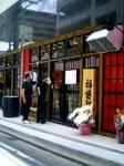 今泉の黒カレー専門店 博多伽哩堂でカレーランチ♪