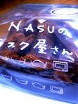 那須高原のNASUのラスク屋さん ラスクの食べ比べ☆