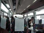 社員旅行2007 in 愛媛 ダイジェスト Part1
