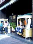 おはよう 福岡の朝 朝カフェ2007。