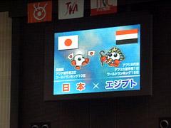 ワールドカップバレー2007福岡大会観戦記。