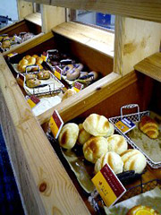 錦ヶ丘のBread&Sweets LAB(ブレッド&スイーツラボ)でテイクアウト