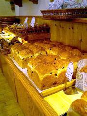 月出の石窯パン工房モワソンのパンうまい!