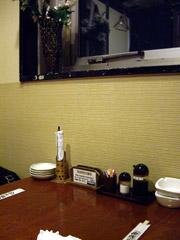 札幌市の北海道浜料理 磯金 漁業部 枝幸港で海の幸をほおばる♪