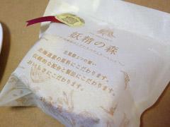北海道のお土産☆なみの介セレクト。
