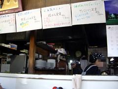 東区名島の泰洋軒で鳥天定食ランチ♪