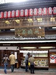 長崎の吉宗本店で茶碗蒸しランチ♪